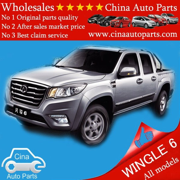 wingle 6 - wingle 6 auto parts wholesales