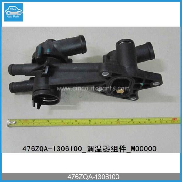476ZQA 1306100 - byd G6 Thermostat 476ZQA-1306100
