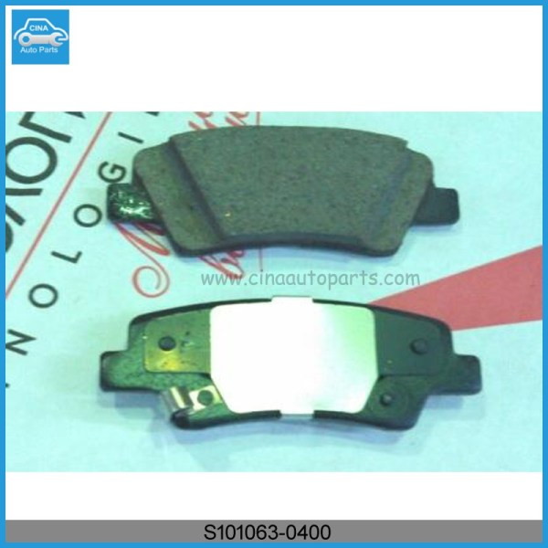 S101063 0400 - changan cs35 BRAKE PAD ASSY RR LH S101063-0400