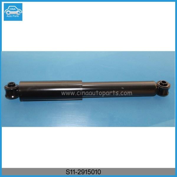 S11 2915010后减震器 - Chery QQ SWEET AUTO PARTS REAR SHOCK ABSORBER ASSY S11-2915010