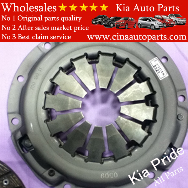 pride kia motors 起亚 Pride车型 离合器盖 1 - kia pride clutch cover wholesales