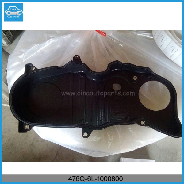 476Q 6L 1000800 正时带前罩壳总成 - Zotye NOMAD II TIMING BELT COVER,476Q-6L-1000800