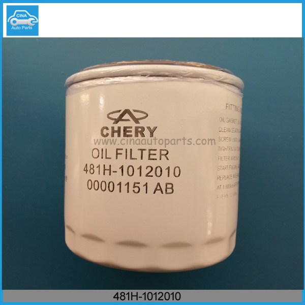 481H 1012010 - oil filter for chery tiggo OEM 481H-1012010