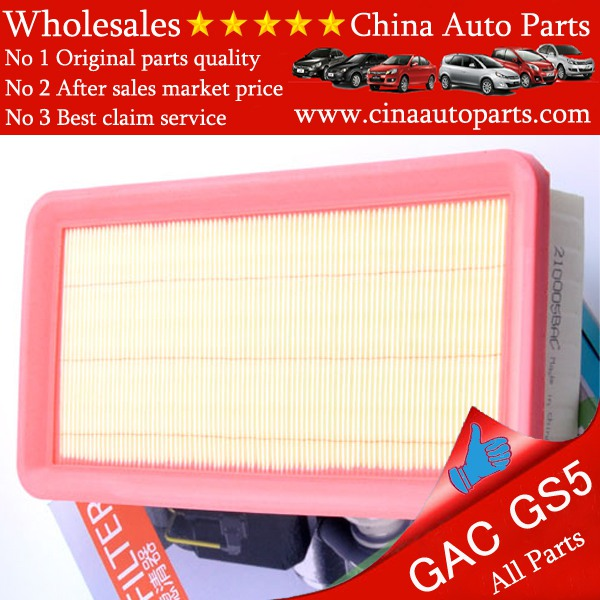 GS5 AIR FILTER - GAC GS5 pollen filter wholesales