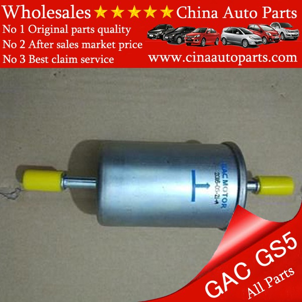 GS5 Oil filter - GAC GS5 oil filter wholesales