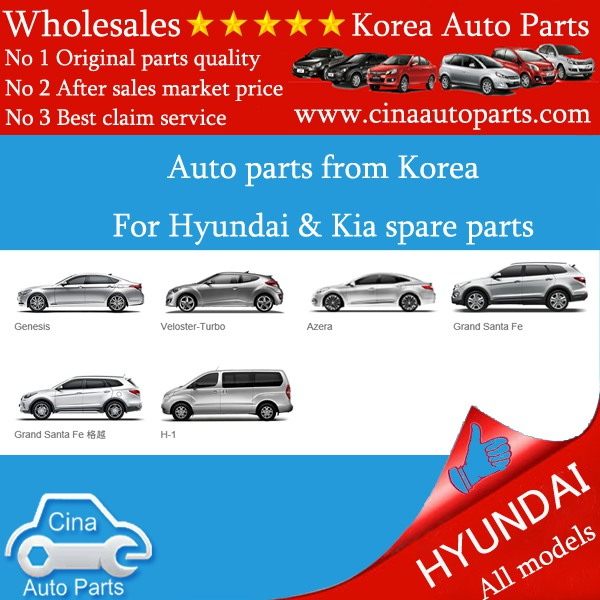 hyundai auto parts - HYUNDAI & KIA auto parts wholesales from Korea