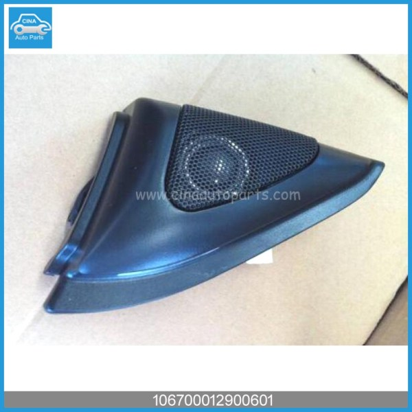 106700012900601 - Left Front speaker cover and speaker Assembly (SC7 Black) OEM 106700012900601
