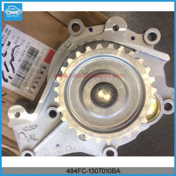 484FC 1307010BA - Chery Amulet Parts 484fc-1307010ba Water Pump Speranza/chery/mvm Replacement Parts