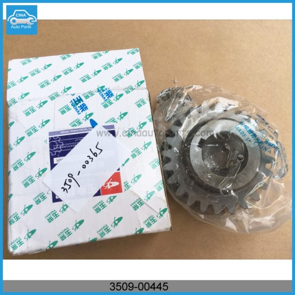 3509 00445 - yutong bus Air compressor wheel OEM 3509-00445