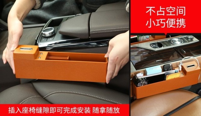 .jpg - Car Seat Side Pocket,Console Side Pocket,Wireless Charger,Car Pocket Organizer with Coin Holder 2 USB Ports Seat Gap Filler for Cellphones,Keys,Cards,Wallets,Coins