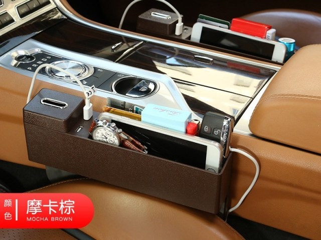 摩卡棕 - Car Seat Side Pocket,Console Side Pocket,Wireless Charger,Car Pocket Organizer with Coin Holder 2 USB Ports Seat Gap Filler for Cellphones,Keys,Cards,Wallets,Coins