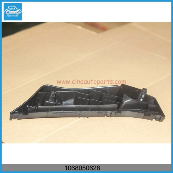 1068050628 - Geely ec7FRONT BUMPER RIGHT MOUNTING BRACKET OEM 1068050628
