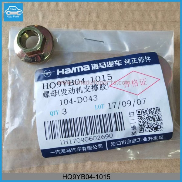 HQ9YB04 1015 - haima S7 HEXAGON NUT WITH FLANGE OEM HQ9YB04-1015