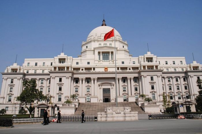 Wenling People's Court