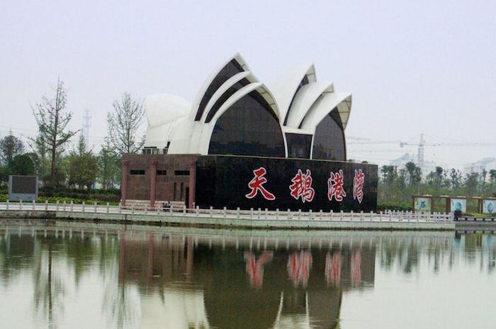 Chinese Sydney Opera House