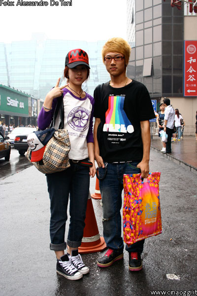 Chinese young people - Street fashion in China