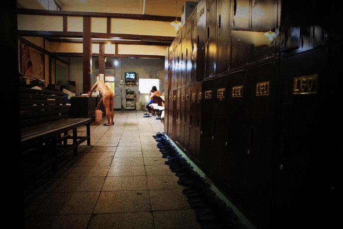 old Chinese sauna