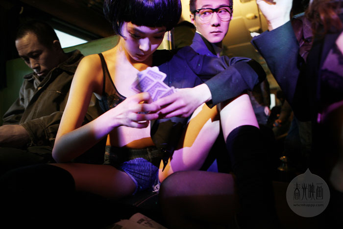 004Sexy-Fashion-Chunjie