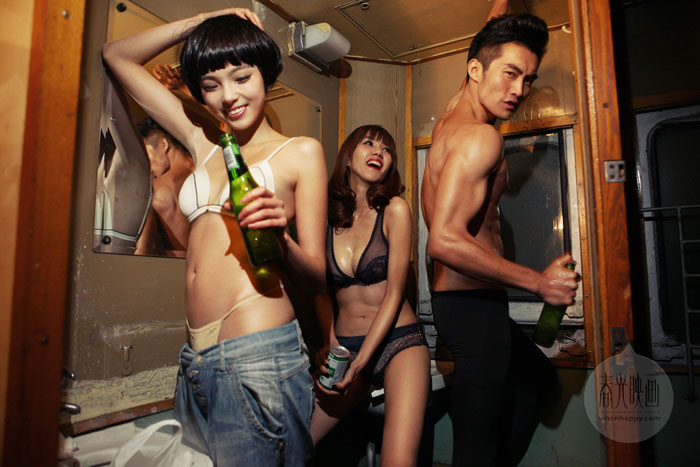 005Sexy-Fashion-Chunjie