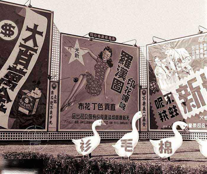020Shanghai1948
