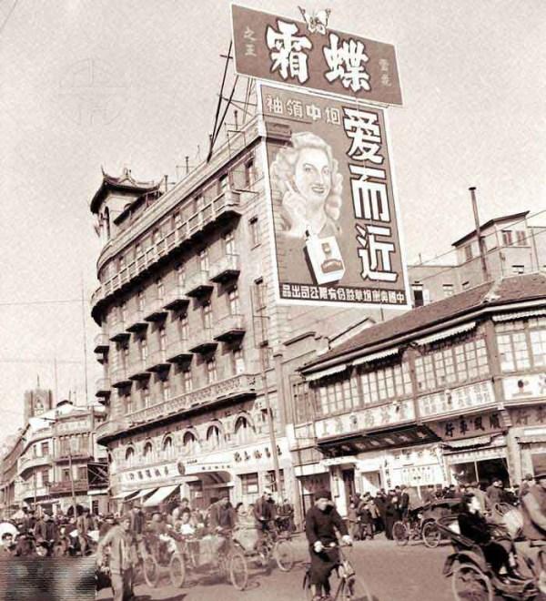 029Shanghai1948