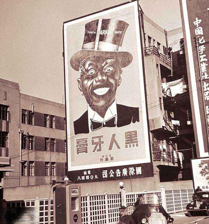 035Shanghai1948
