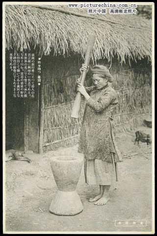 old-taiwan-45