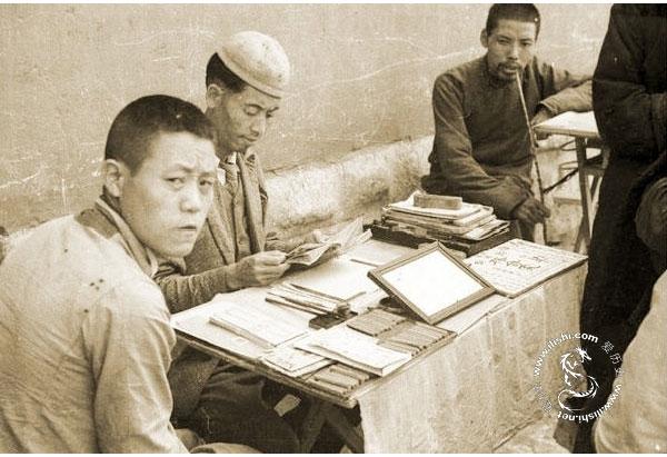 old-chongqing-1937-17