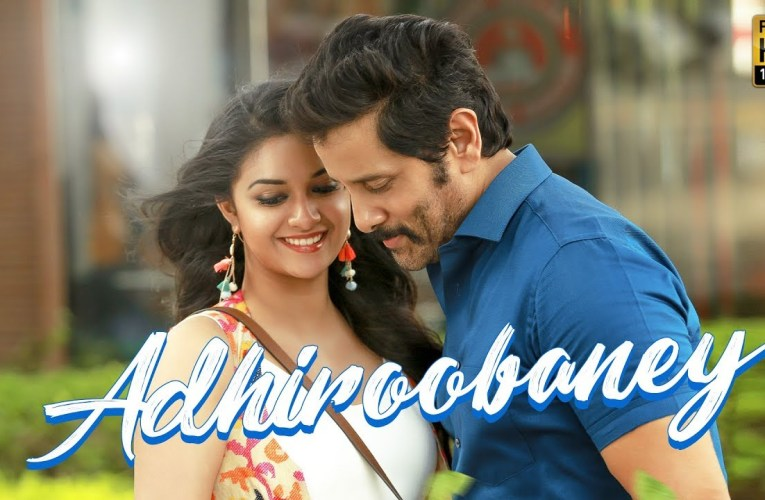 Adhiroobaney Song Lyric Video