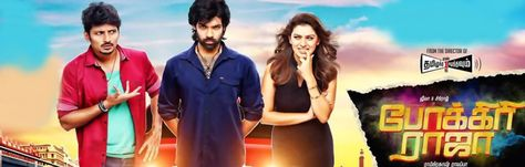Pokkiri Raja Movie Review