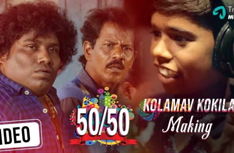 Kolamav Kokkila Song Making Video