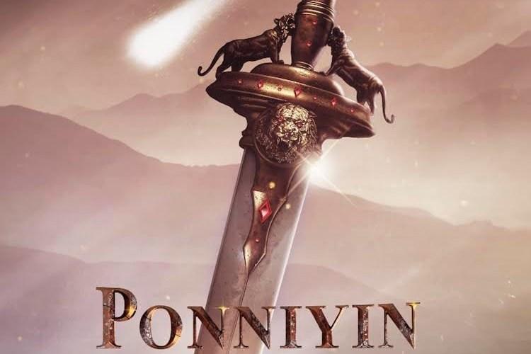 Ponniyin Selvan Title Look Poster
