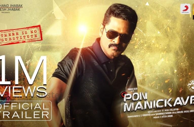 Pon Manickavel Official Trailer