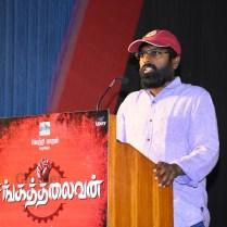 Sangathalaivan audio launch stills (12)