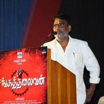 Sangathalaivan audio launch stills (23)