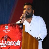 Sangathalaivan audio launch stills (27)