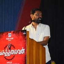 Sangathalaivan audio launch stills (37)