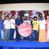 Sangathalaivan audio launch stills (42)