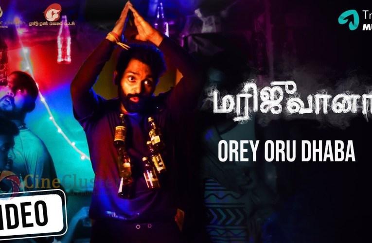 Orey Oru Dhaba Video