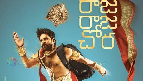 Raja Raja Chora First Look