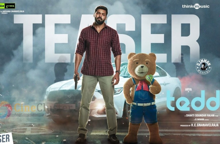 Teddy Official Teaser