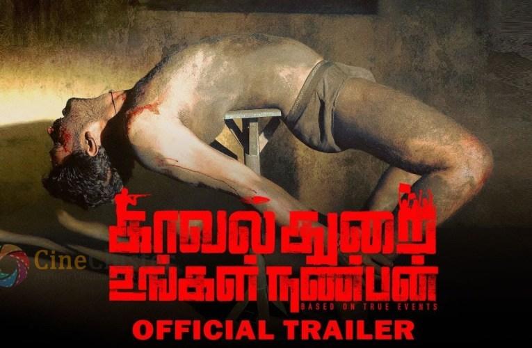 Kavalthurai Ungal Nanban Official Trailer