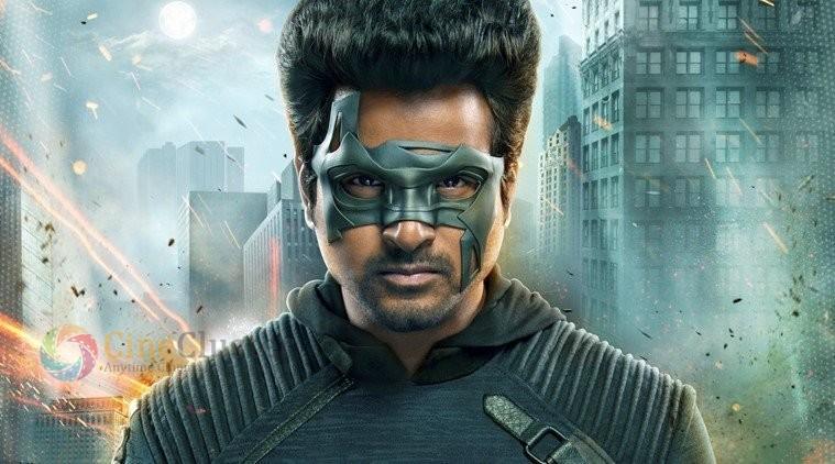 Why Sivakarthikeyan's Hero removed from OTT platform?