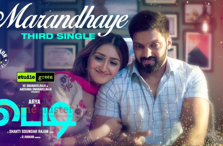 Marandhaye Song Lyric Video