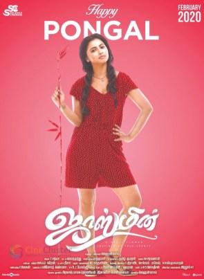 Jasmine Poster