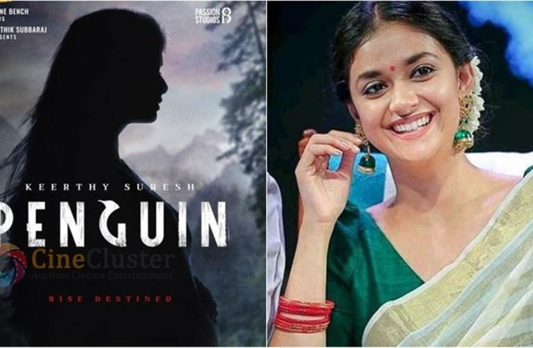 Keerthy Suresh's Penguin to release in OTT