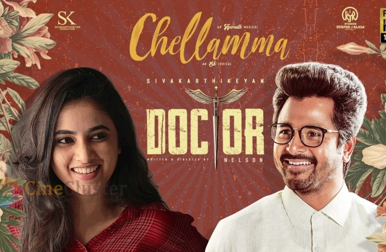 Doctor – Chellamma Lyric Video