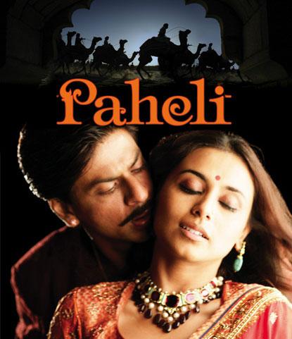https://i1.wp.com/www.cinedrome.ch/paheli/images/PaheliLogoPict1.jpg
