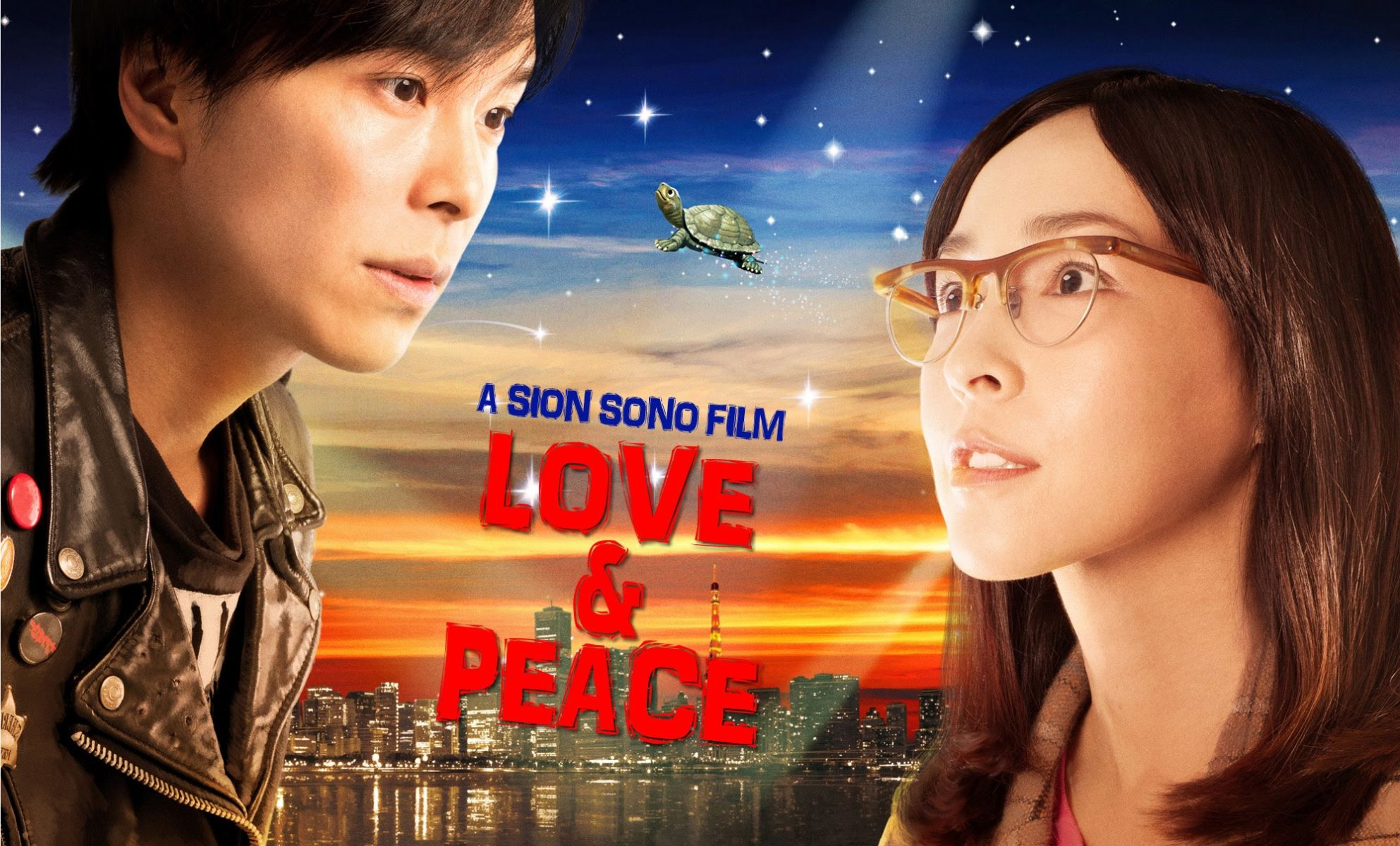 Love and Peace de Sion Sono