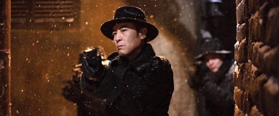Cliff Walkers (Zhang Yimou)